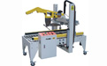 Use carton machinery equipment technology